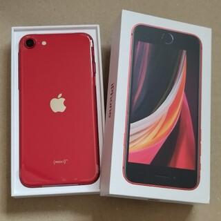 Apple - iPhone SE 第2世代 (SE2) 赤 64GB au SIMロック解除