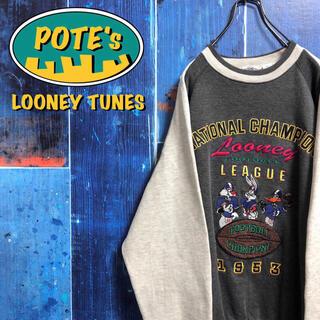【ルーニーテューンズ】フットボールキャラ刺繍サガラ刺繍ロゴバイカラースウェット