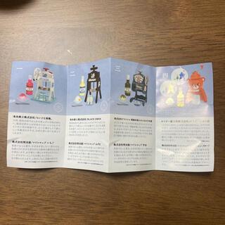 タイガー(TIGER)の【新品・未開封】かき氷 タイガー氷削り器 くま オレンジ(その他)