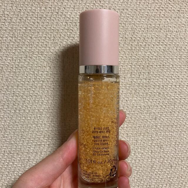 ETUDE HOUSE(エチュードハウス)のエチュードハウス グローオンベース コスメ/美容のベースメイク/化粧品(化粧下地)の商品写真