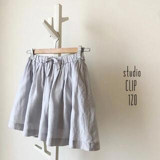 スタディオクリップ(STUDIO CLIP)のstudio CLIP KIDS 120 リネン100%ギャザースカート(スカート)