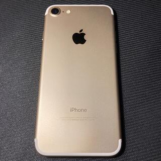 Apple - iPhone7 32GB ゴールド SIMフリー