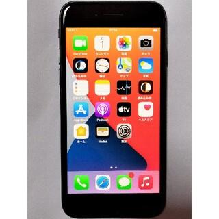 iPhone - iPhone8 64GB スペースグレイ SIMロック解除済み