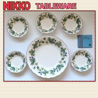 ニッコー(NIKKO)の☆ ニッコー NIKKO 大皿と小皿5枚セット 可愛いブドウ柄(食器)