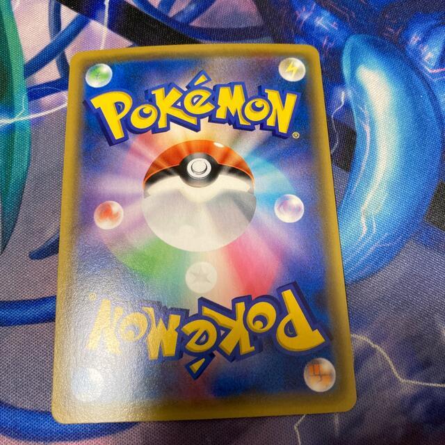 ポケモン(ポケモン)のポケモンカード シロナ&カトレアSR エンタメ/ホビーのトレーディングカード(シングルカード)の商品写真