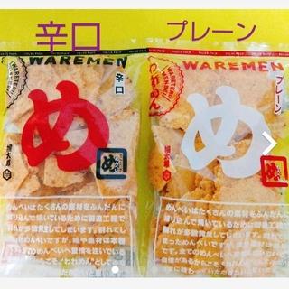 「福岡銘菓」「福太郎」「めんべい」「めんべいアウトレット」