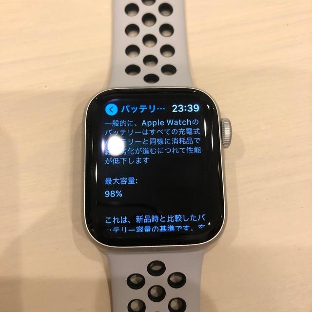 Apple Watch(アップルウォッチ)のApple Watch SE NIKEモデル40mm silver メンズの時計(腕時計(デジタル))の商品写真