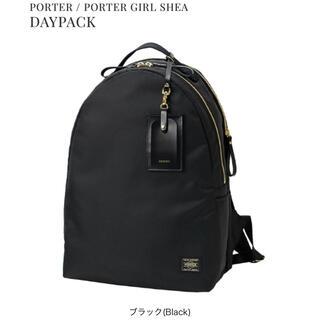 吉田カバン - 吉田カバン PORTER GIRL SHEA DAYPACK 大 黒 匿名発送