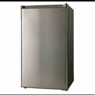 GrandLine 冷凍庫 60L シルバー