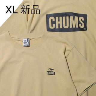 CHUMS - 【新品】メンズXL チャムス ベージュTシャツ