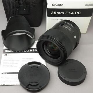 SIGMA - シグマ キヤノンEF用35mmF1.4DG(A)