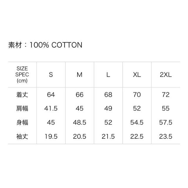 A BATHING APE(アベイシングエイプ)の【新品】HUMAN MADE KAWS   Tシャツ 2XL メンズのトップス(Tシャツ/カットソー(半袖/袖なし))の商品写真