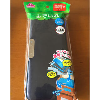 イオン(AEON)の新品 未使用 両面開きタイプ ふでいれ ネイビー 定価1650円(ペンケース/筆箱)