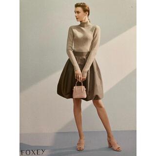 FOXEY - FOXEY バルーン スカート 94,600円 シルクグログラン フォクシー