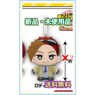 BANDAI - 【新品・未使用品】ロディ・ソウル ともぬい ヒロアカ おすわり vol.1