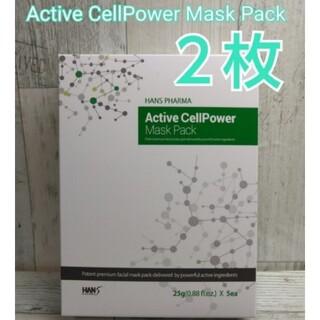 アクティブセルパワー 成長因子マスクパック 2枚 HANS PHARMA社◆
