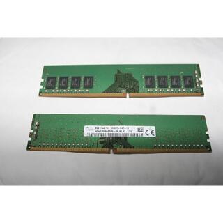 SKhynix社.PC4-2400T(PC4-19200).8GB-2枚、(PCパーツ)