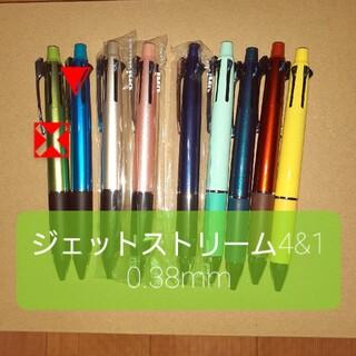ミツビシエンピツ(三菱鉛筆)のジェットストリーム4&1   0.38mm(ペン/マーカー)