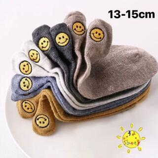 0650S キッズ靴下 スマイルニコチャン刺繍 5足 ソックス メッシュ