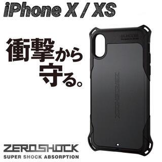 ELECOM - iPhoneX iPhoneXS ケース ブラック フィルム付き カバー ZS