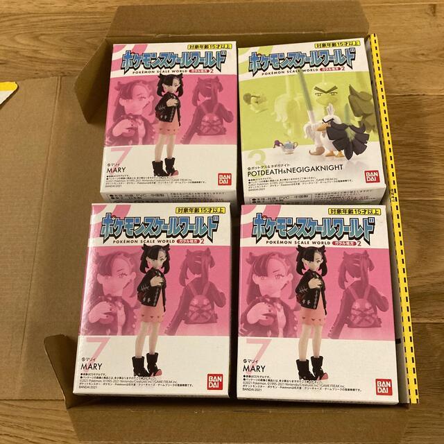 ポケモンスケールワールド マリィ ネギガナイト セット エンタメ/ホビーのおもちゃ/ぬいぐるみ(キャラクターグッズ)の商品写真