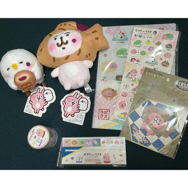 カナヘイ たい焼きセット エンタメ/ホビーのおもちゃ/ぬいぐるみ(キャラクターグッズ)の商品写真