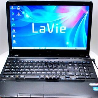 NEC - NEC ノートパソコン ブラック Core i3 Windows10 Lavie