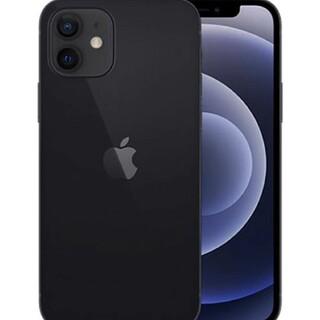 iPhone - 【超美品】【安心保証】au iPhone12[128G] ブラック/黒