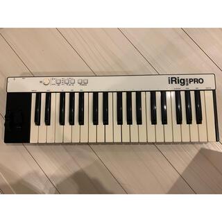 iRig keys pro(PC接続、iPhone、iPad接続可能)(MIDIコントローラー)