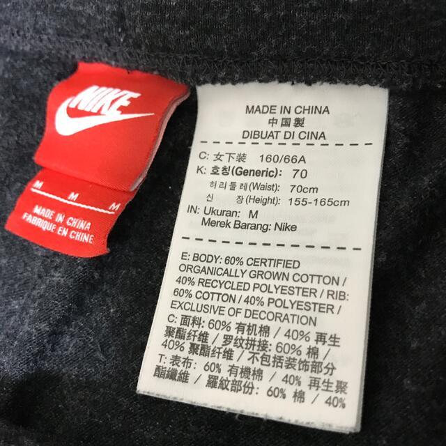NIKE(ナイキ)のNIKE ナイキ レディース ショートパンツ スポーツ/アウトドアのランニング(ウェア)の商品写真