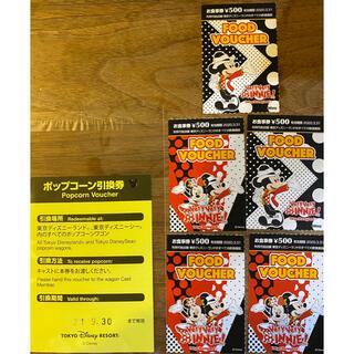 ディズニー(Disney)のディズニー フードバウチャー ポップコーン引換券(フード/ドリンク券)