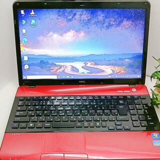 NEC - 快適ノートパソコン NEC LaVie レッド ブルーレイ i5