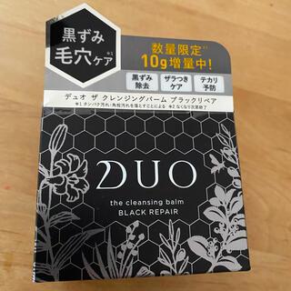 DUO クレンジングバーム ブラックリペア 限定デザイン増量