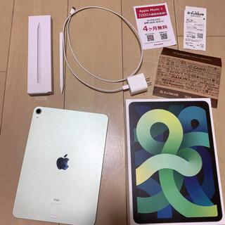 Apple - IPad air4 256GB グリーン保護シール+保護ケース+タッチペン付き