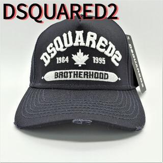 ディースクエアード(DSQUARED2)のDSQUARED2 ディースクエアード ロゴ 刺繍 キャップ ブラック 帽子(キャップ)