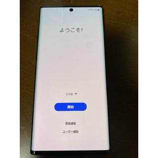 Galaxy - Galaxy Note 10+ SCV45