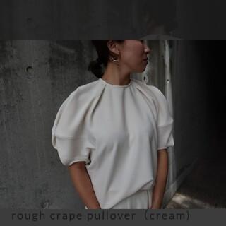 ella selectshop rough crape pullover