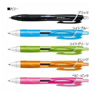 ミツビシエンピツ(三菱鉛筆)のジェットストリーム 0.5mm 黒 限定 カラー 6本セット ボールペン(ペン/マーカー)