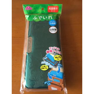 イオン(AEON)の新品 未使用 両面開きタイプ ふでいれ 恐竜モスグリーン 定価1650円(ペンケース/筆箱)