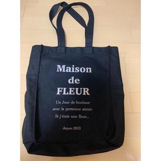 メゾンドフルール(Maison de FLEUR)のメゾンドフルール トートバッグ(9/5まで値下げ)(トートバッグ)