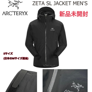 ARC'TERYX - 【新品未開封】アークテリクス ZETA SL JACKET MENS Sサイズ