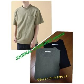 JOURNAL STANDARD - JOURNAL STANDARD relume 天竺ヘビーオンスTシャツ2点