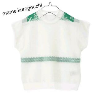 mame - 美品 mame kurogouchi ニット トップス サイズ1