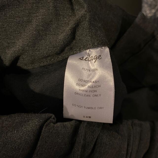 1LDK SELECT(ワンエルディーケーセレクト)のsillageサーキュラーワイドパンツ メンズのパンツ(ワークパンツ/カーゴパンツ)の商品写真