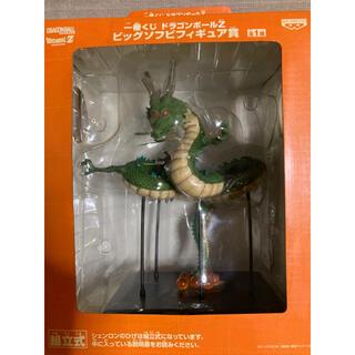 BANPRESTO - ドラゴンボールZ 一番くじ ビッグソフビフィギュア賞 神龍 未開封