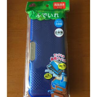 イオン(AEON)の新品未 使用 両面開きタイプ ふでいれ サッカーブルー 筆箱 定価1650円(ペンケース/筆箱)
