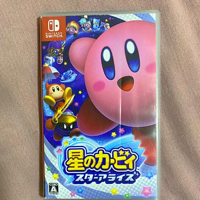 Nintendo Switch(ニンテンドースイッチ)の星のカービィ スターアライズ Switch エンタメ/ホビーのゲームソフト/ゲーム機本体(家庭用ゲームソフト)の商品写真