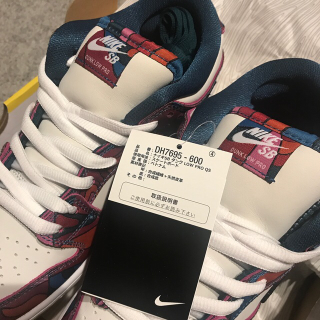 NIKE(ナイキ)のNike SB Dunk Low Pro QS Parra 26.5 メンズの靴/シューズ(スニーカー)の商品写真