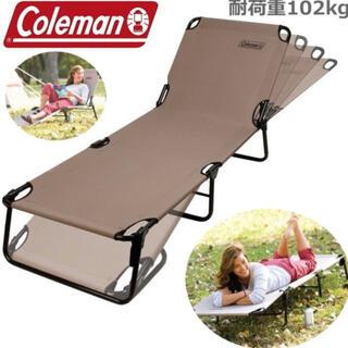 新品 コールマン コンバータ コット アウトドア 折り畳みチェア 簡易ベッド