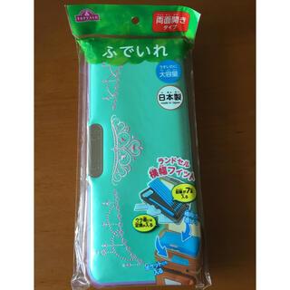 イオン(AEON)の新品 未使用 両面開きタイプ ふでいれ ミントグリーン刺繍 筆箱 定価1650円(ペンケース/筆箱)